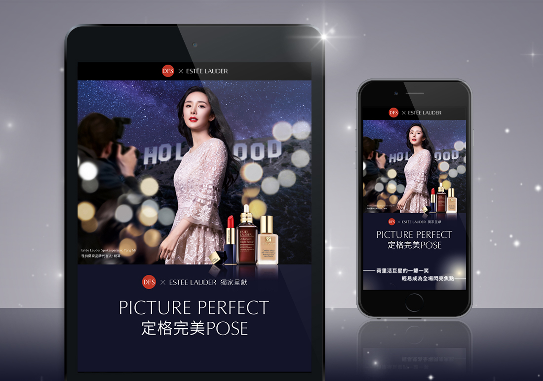 DFS x ESTÉE LAUDER Picture Perfect Campaign Website