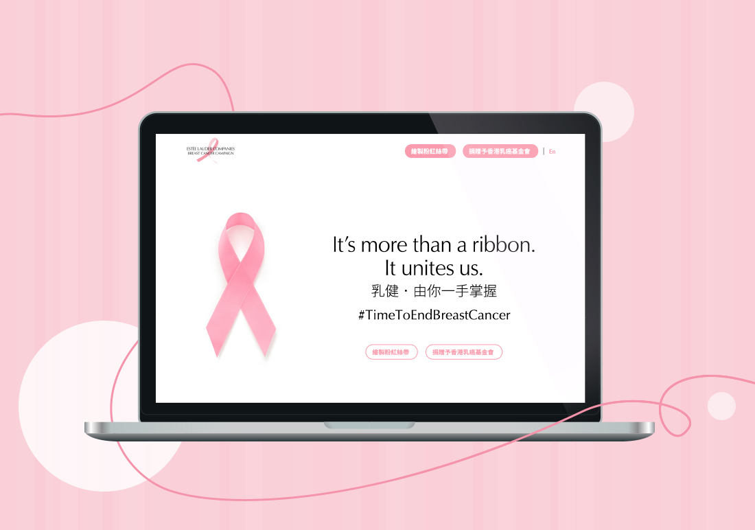 The Estée Lauder Companies' Breast Cancer Campaign Website