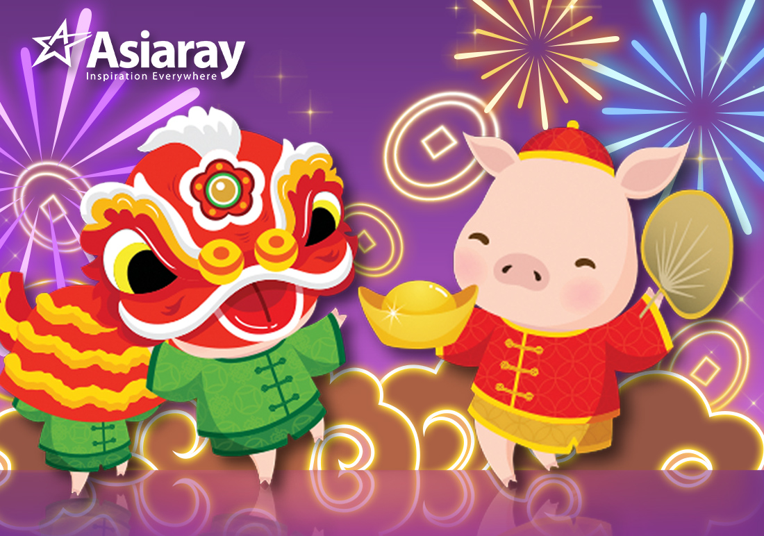 Asiaray CNY Campaign 2019