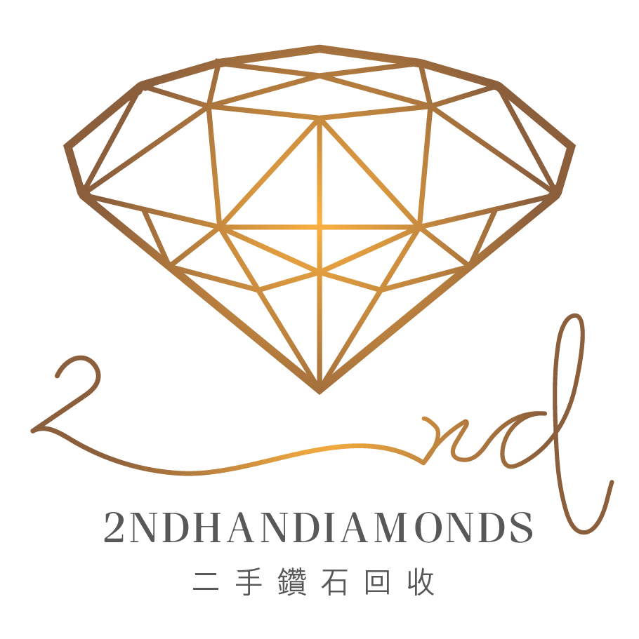2nd Hand Diamond