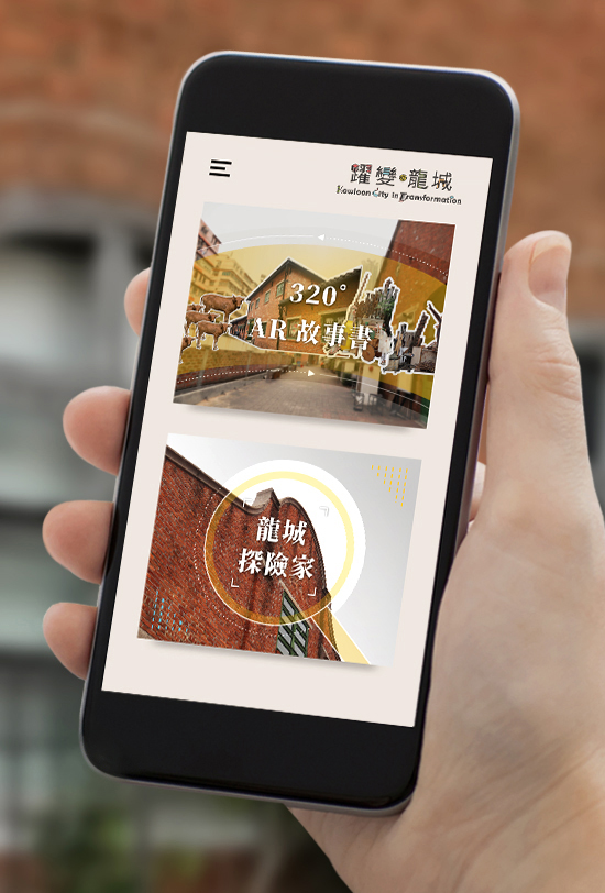 Kowloon City Walking Trail Soft Launch Mobile App