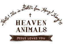Heaven Animals