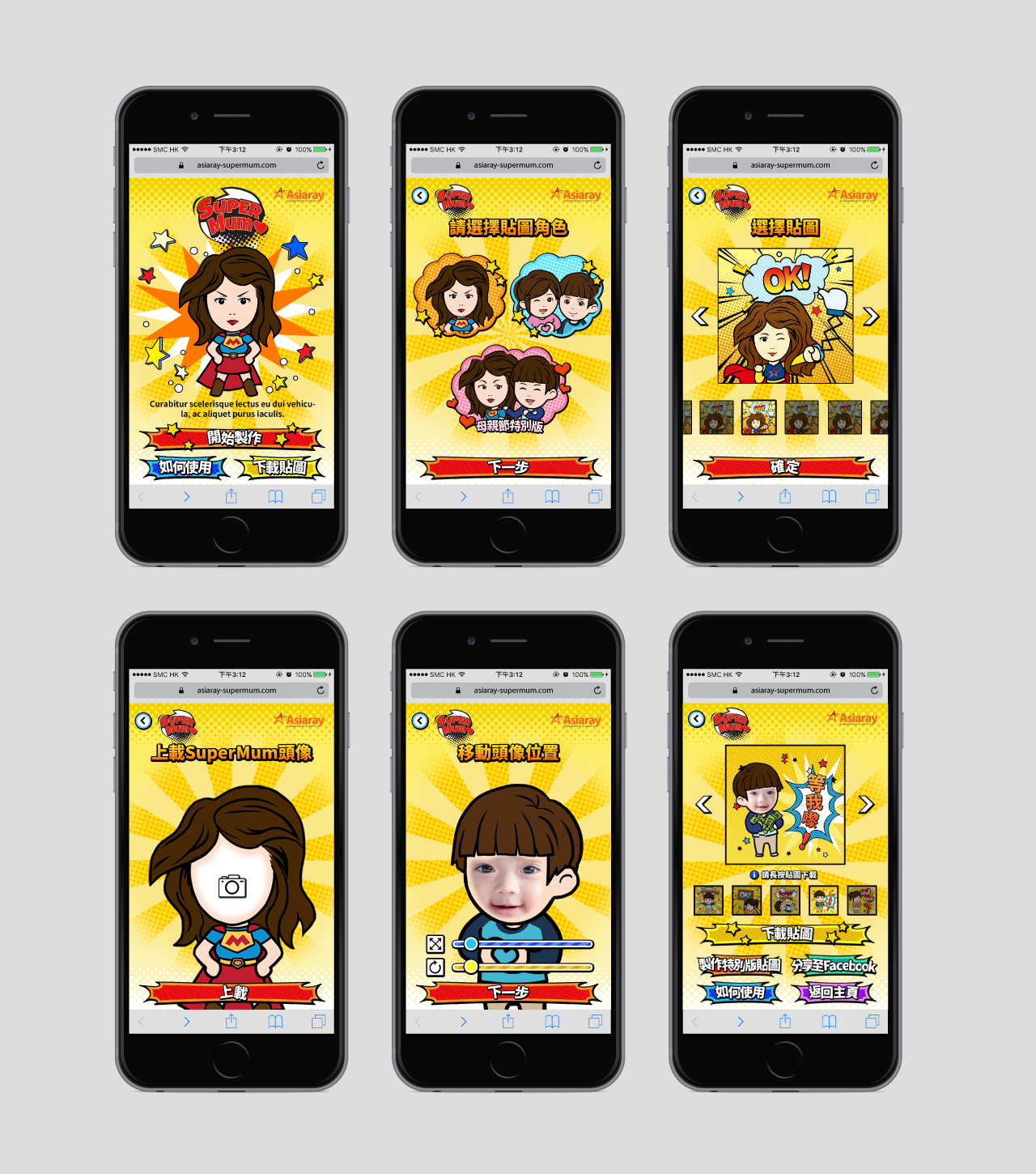 Asiaray Motherday Animated Sticker for Instant Messaging Apps