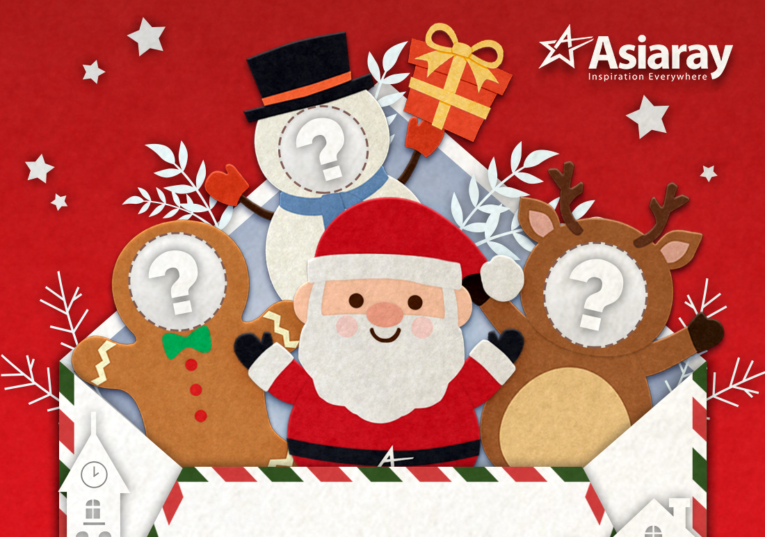 Asiaray Animated Santa Card
