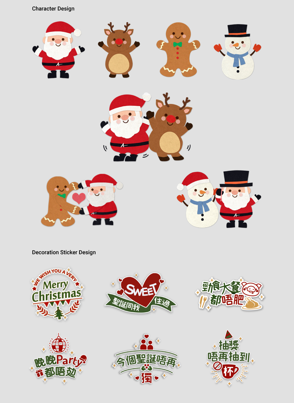 Asiaray Animated Santa Card