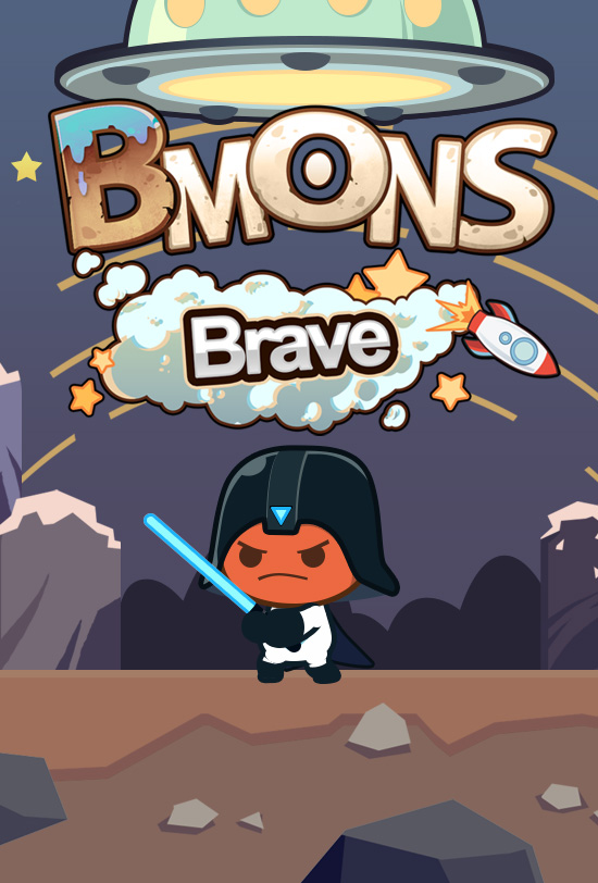 Bmons Brave