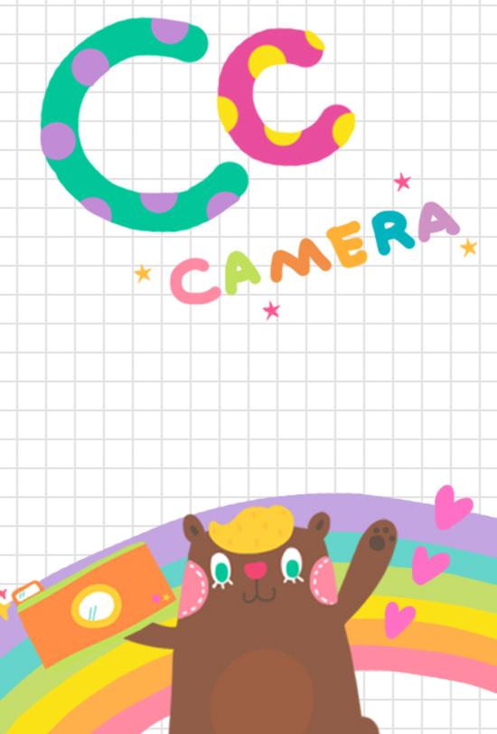 CC.Camera
