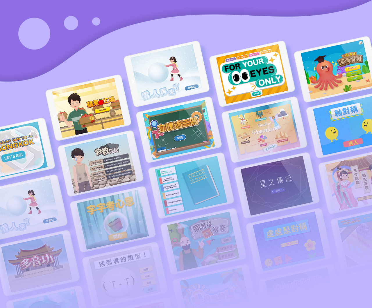 60 Web-based Learning and Teaching Support (WLTS) Interactive Games - Secondary School