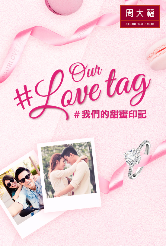 Chow Tai Fook Valentine Campaign