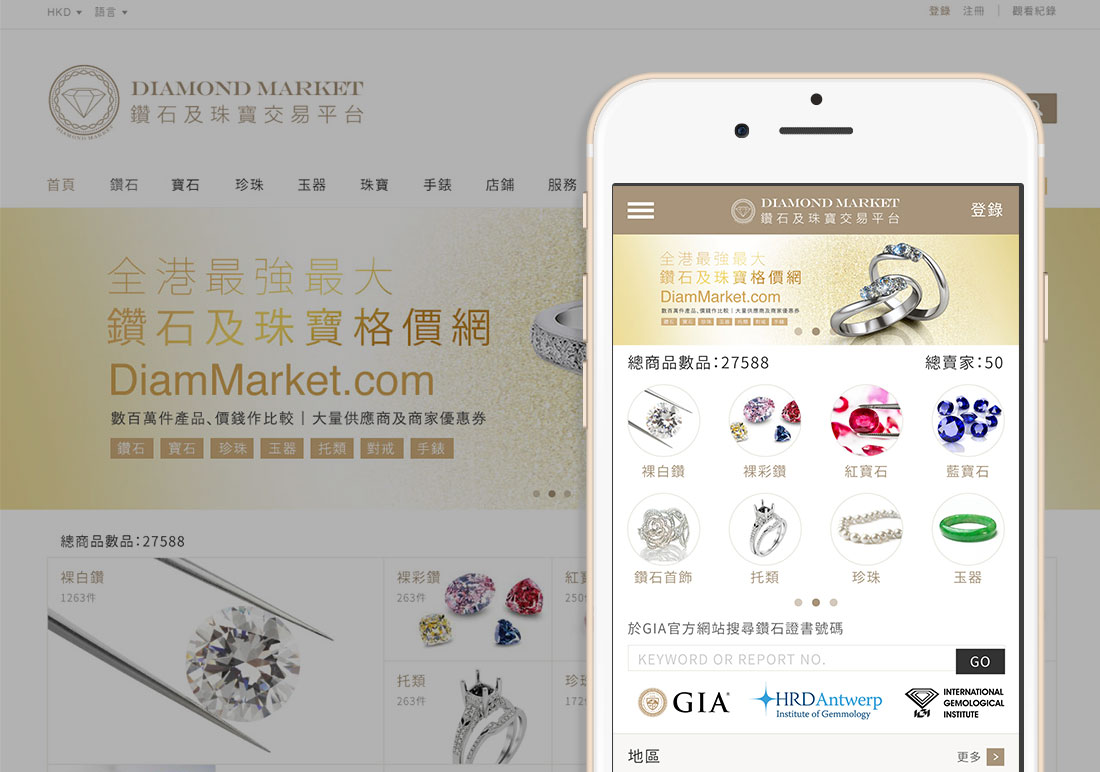 Diamond Market