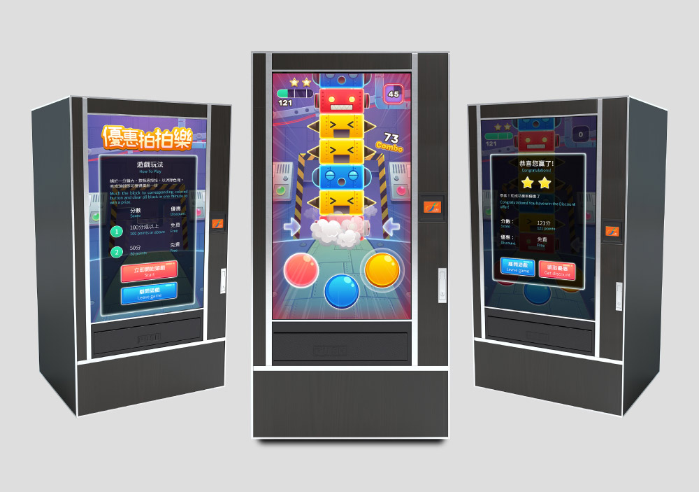 Intelligent Vending Machine Interactive Game