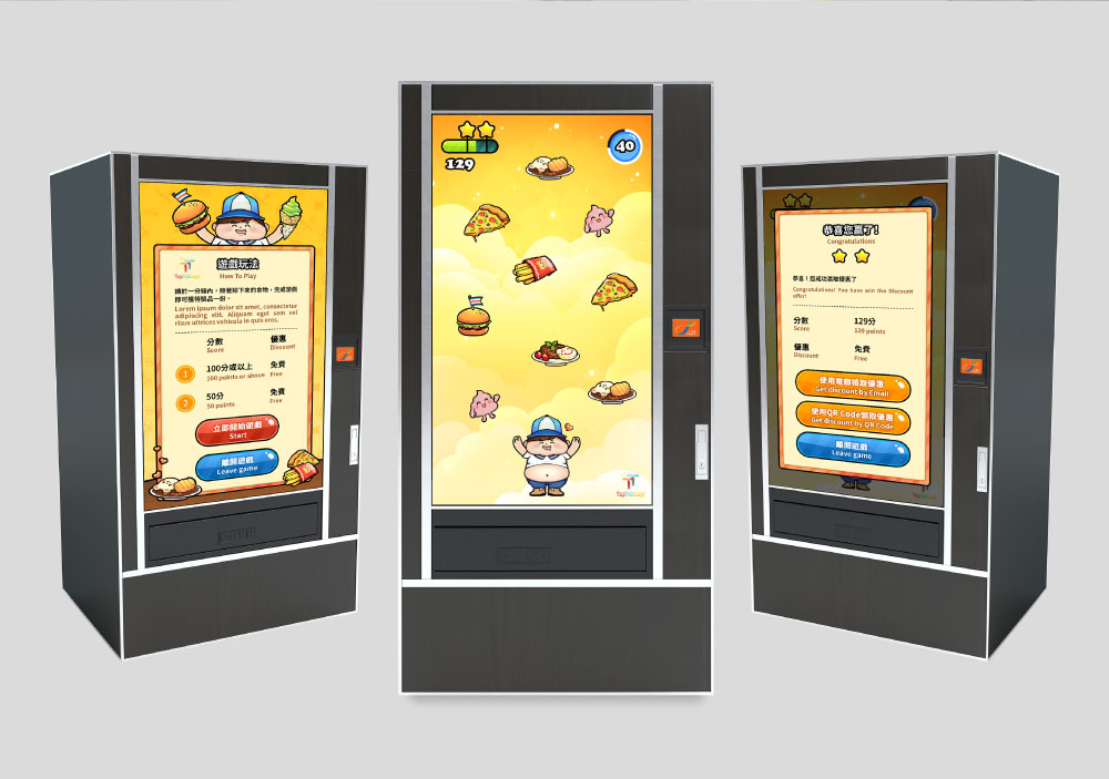 IVM Vending Machine Interactive Game