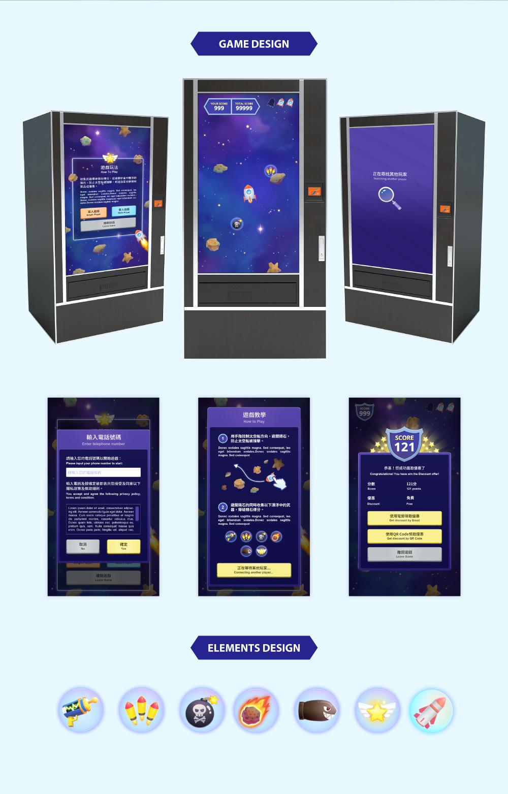 Multi-Player Kiosk Game