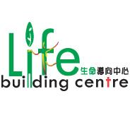 Life Building Centre