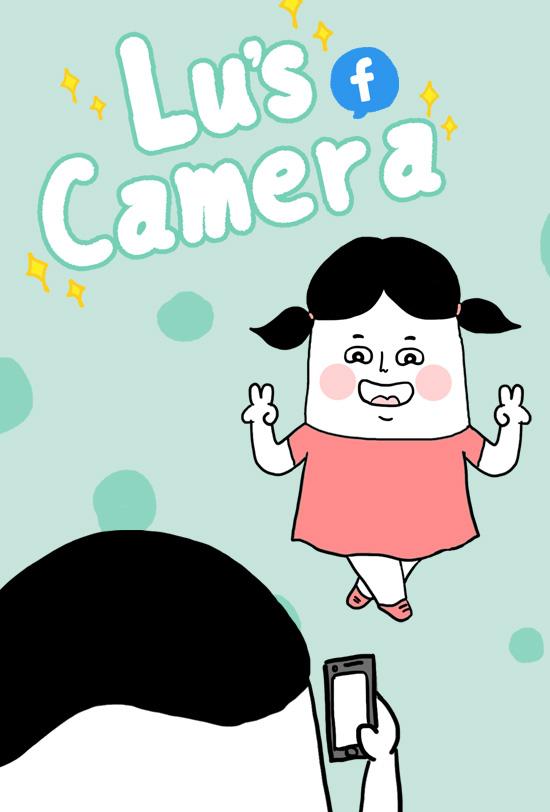 Lu's Camera