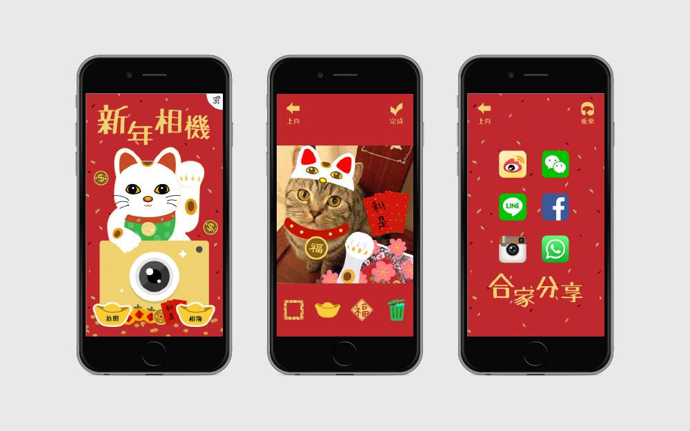 Chinese New Year Camera