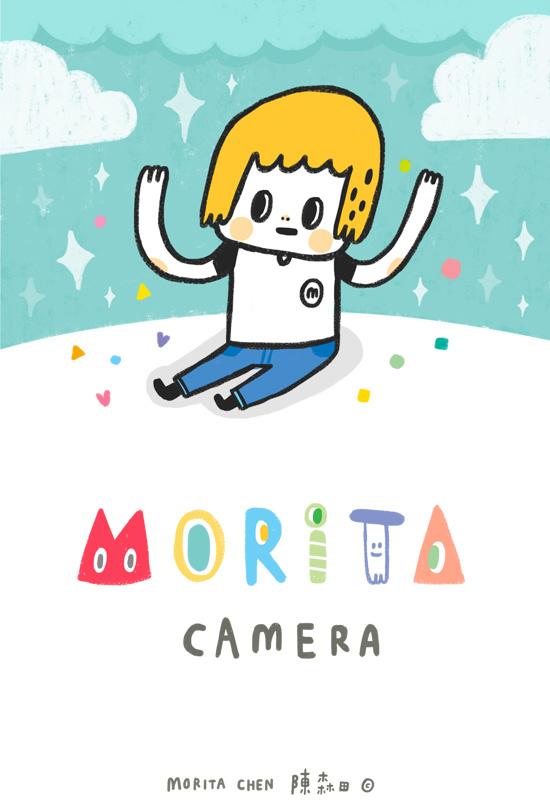 MORITA 陳森田