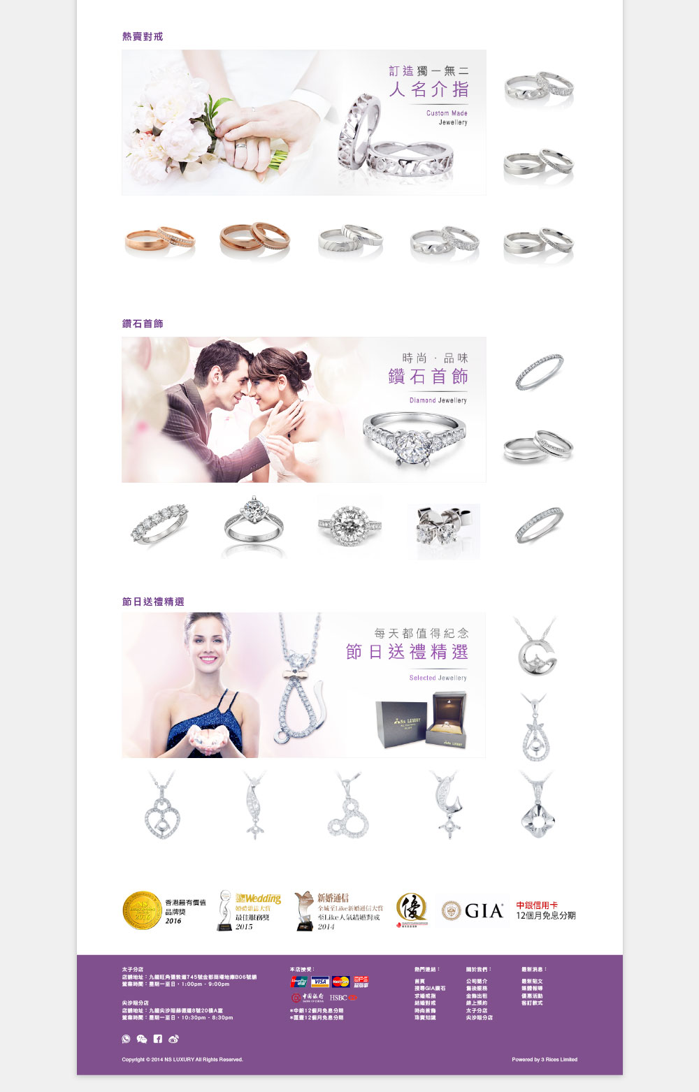 Standard Jewellery Website