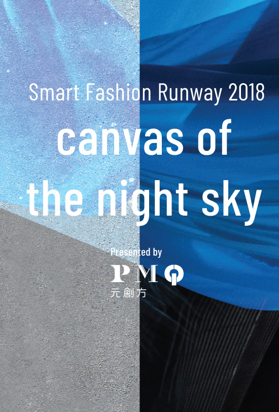 PMQ Smart Fashion Runway