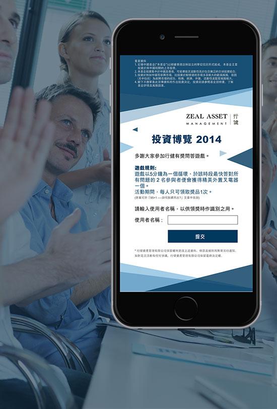 Zeal Asset Event 2014